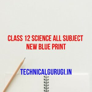 class 12 science all subject new blue print