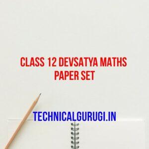 class 12 devsatya maths paper set