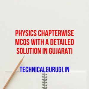 Physics chapterwise MCQs with a detailed solution In Gujarati