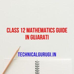 Class 12 Mathematics Guide In Gujarati