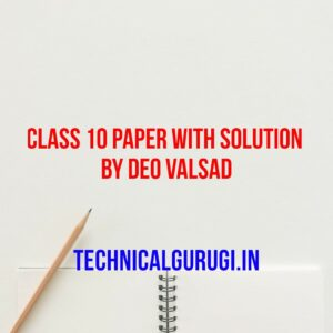 Class 10 Paper With Solution By DEO Valsad