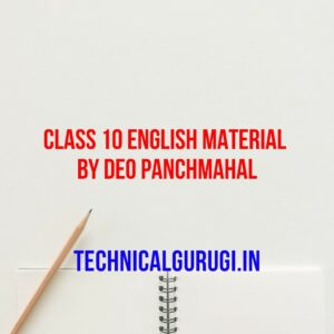 class 10 english material by deo panchmahal