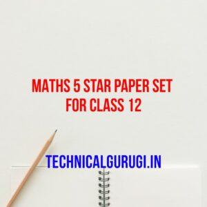 maths 5 star paper set for class 12